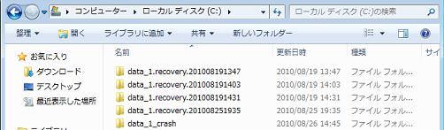 図: データベースクラスタの名前変更